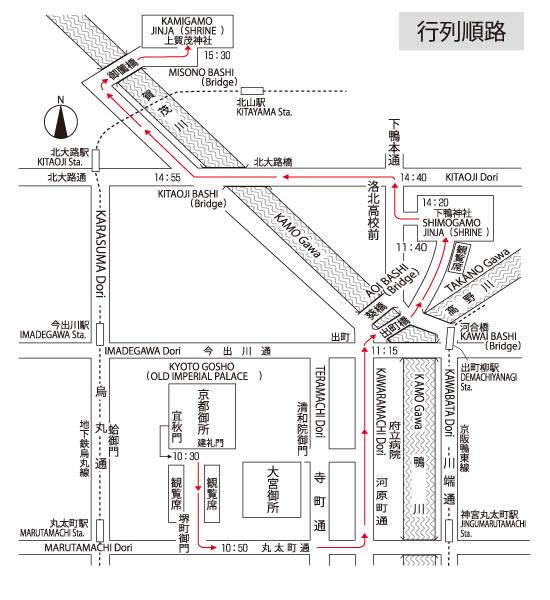 葵祭 行列 ルート