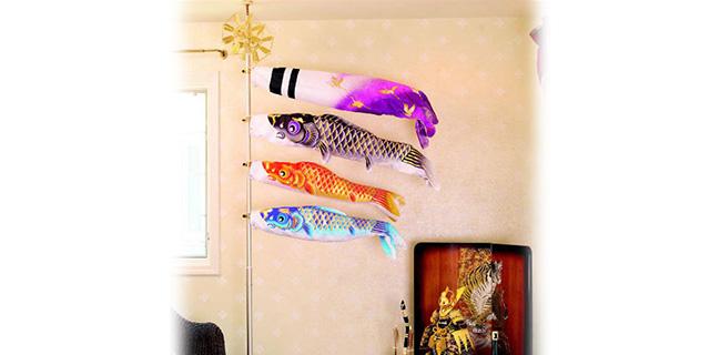 室内飾り鯉のぼり