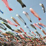 こいのぼりのお祭りや行事・イベント情報【2020年最新版】