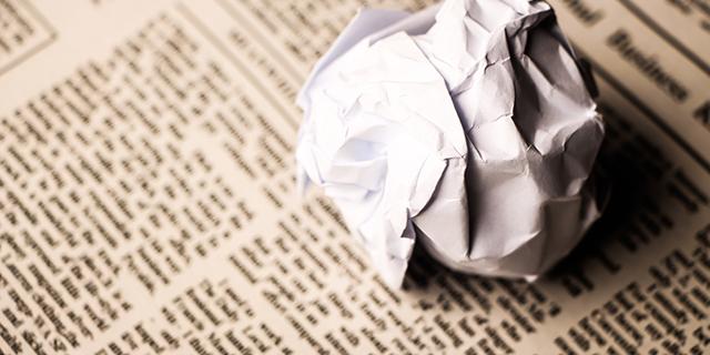 新聞紙 除湿