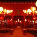 体験王国むら咲むら よみたん夜あかりプロジェクト~琉球ランタンフェスティバル~